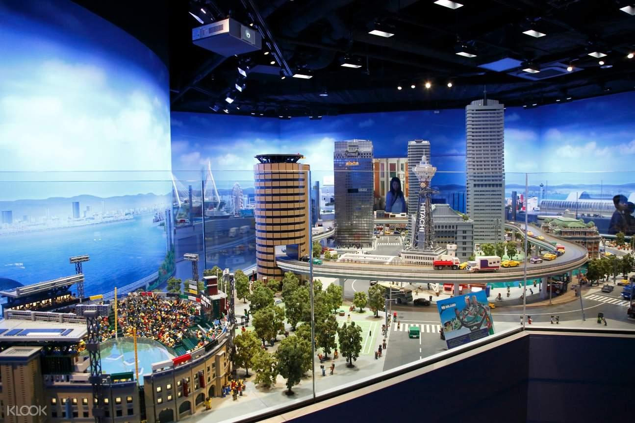 [Limited Offer] LEGOLAND Discovery Center Osaka and Osaka